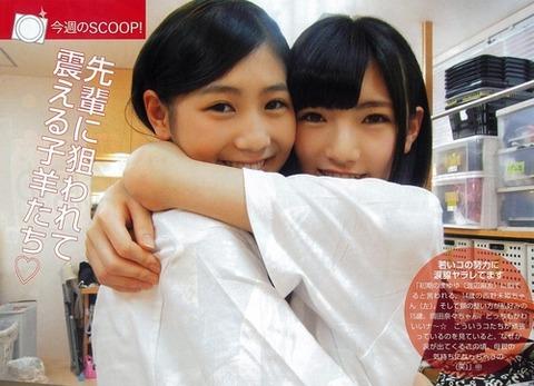 【AKB48】そろそろ核心に触れるけど…岡田奈々と西野未姫って