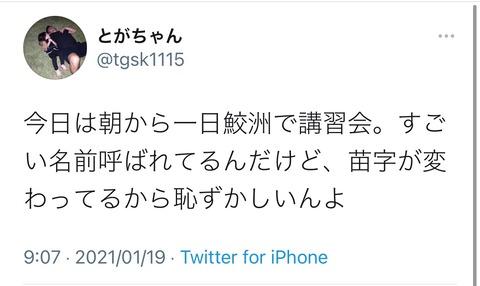【悲報】元AKB48劇場支配人が免停をくらってたwwwwww