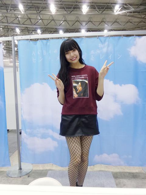 【AKB48】くれにゃんの網タイツ姿えっろ!!!【長久玲奈】