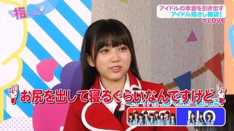 【HKT48】矢吹奈子「お尻を出して寝る」