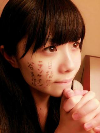 【AKB48G】今年は松村 須田 谷 山田菜に集中して入れる!【総選挙】