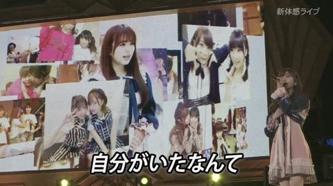 【HKT48】指原の卒コンでステージにいない矢吹奈子の声が聞こえてたよね?