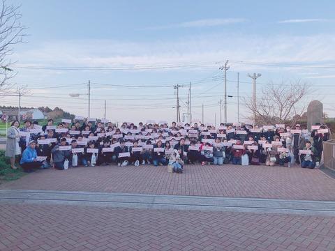 【AKB48】小嶋真子さんのバスツアーに参加したファンの客層www
