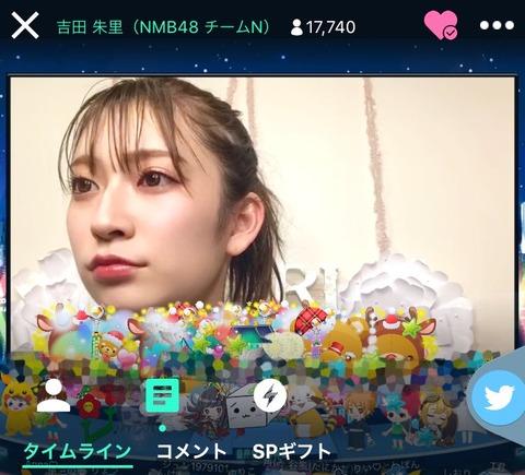 【NMB48】吉田朱里「博多座がイヤでイヤで仕方がなかった」