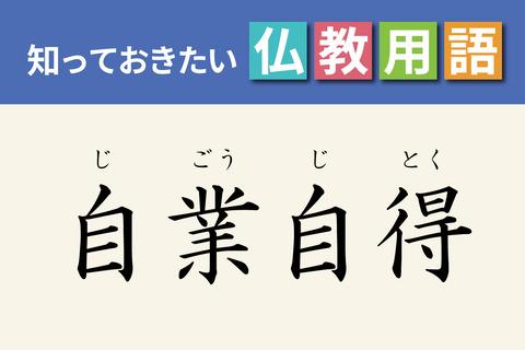 【NGT48】荻野由佳が運営批判「Twitterのいいねがダメなんて聞いてない。社長に聞いてもあいまいな返事しか返ってこない」