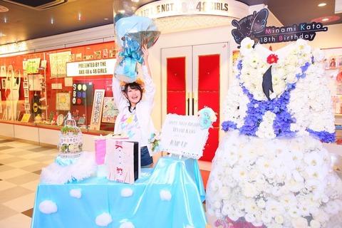 【祝】NGT48加藤美南が生誕祭公演でキャン待ち3という大記録達成!