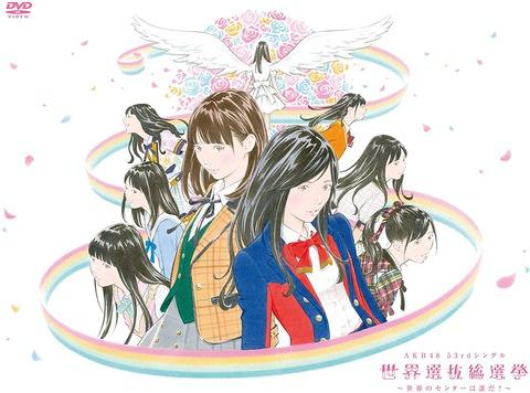 【AKB48総選挙】いよいよ来週水曜日に総選挙投票開始なわけだが