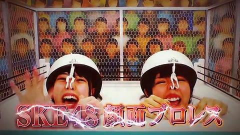 SKE48『賛成カワイイ!』特典の撮影で怪我人が出てた