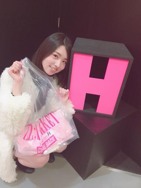 【AKB48】さっほーのH過ぎる画像キタ━━━(゚∀゚)━━━!!【岩立沙穂】