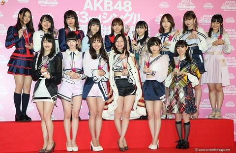 【AKB48総選挙】選抜メンバーの集合写真に宮脇咲良がいない