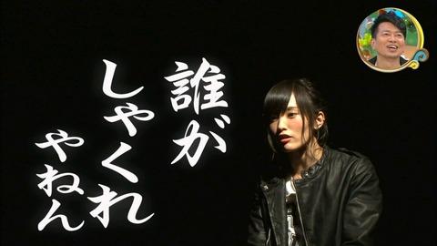 【NMB48】さや姉の数少ない欠点を挙げるスレ【山本彩】