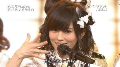 【AKB48】なんでさや姉の序列だけが理不尽に低いんだよ【山本彩】