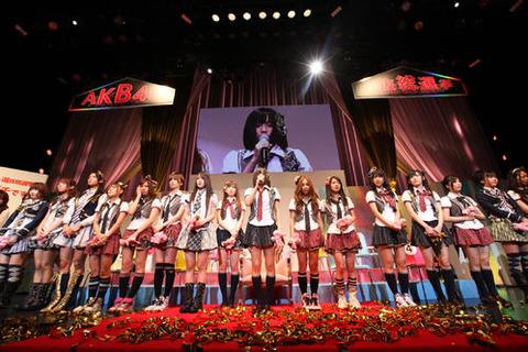 【AKB48総選挙】ヲタの黒歴史「アンチ前田コール」の犯人が自白