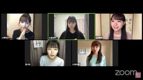 【AKB48】ゆいゆい、ずっきーのおうちでストレッチ体操!!!【小栗有以・検索結果 ウェブ検索結果  山内瑞葵】