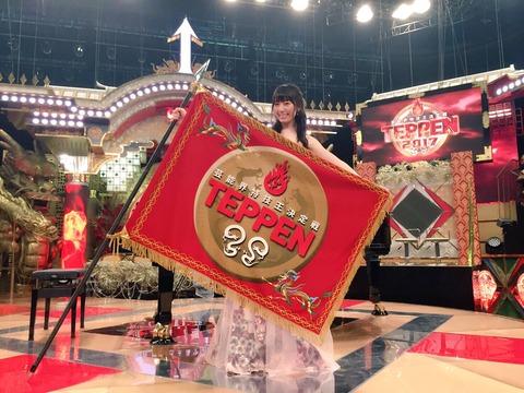 TEPPENピアノ対決でまた松井咲子さんが優勝
