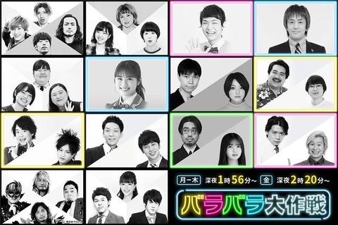 【朗報】NMB48渋谷凪咲初の冠番組「~凪咲と芸人~マッチング」が10月スタート!!!