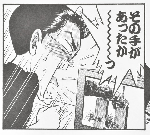 【NGT48暴行事件】小林よしのり「山口真帆は頭がいい」