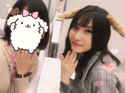 【AKB48】せいちゃん、自ら狐に寄せていくwww【福岡聖菜】