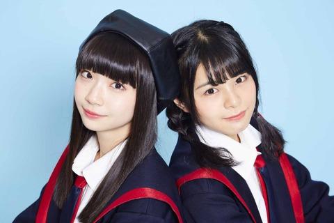【ANN】今週は「NGT48のオールナイトニッポン」荻野由佳・本間日陽・中井りか・山田野絵が出演