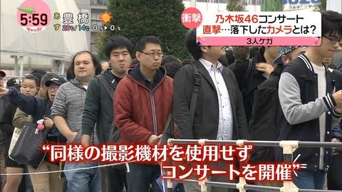 【悲報】乃木坂46カメラ落下事件「1人がうずくまって痙攣していた、スタッフは5分ぐらいしてやっと来た」【日テレ】