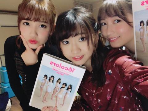 【AKB48】見よ!これが本店ビジュアル若手三銃士だ!【加藤玲奈・木﨑ゆりあ・大島涼花】