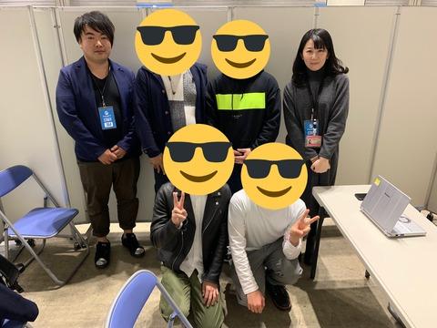 【NGT48】早川支配人部屋レポがこちら