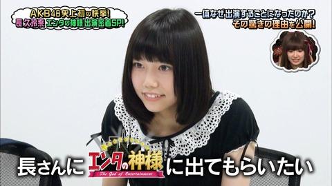 """【悲報】AKB48長久玲奈の""""1億光年に一人の美少女""""にネット上でツッコミが殺到www"""