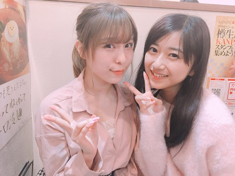 【AKB48】小嶋菜月が出演するイベント開催のお知らせ