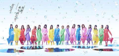 【AKB48】58thの各楽曲の構成とセンターはこうなると予想