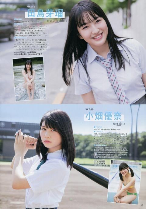 【SKE48】小畑優奈ちゃん、バット似合いすぎwwwwww