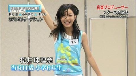 【SKE48】松井珠理奈ってAKB48快進撃の功労者なのになんで嫌われてるの?