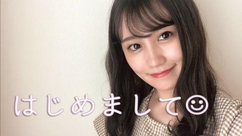 【YouTube】はじめまして小嶋真子です