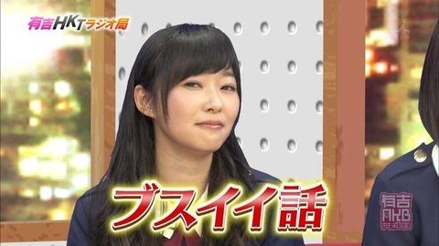 「AKB48はブスばかり」←大抵は指原だけを見て言ってる