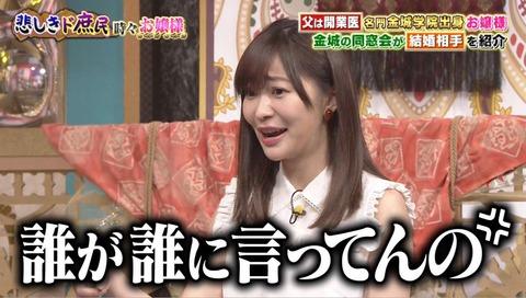 【悲報】HKT48指原莉乃さん、爪痕残そうと必死なバラエティメンのハシゴを外すwww