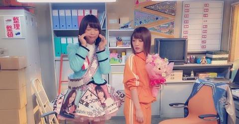 【悲報】AKB48SHOW「たかみな総監督のお説教部屋」最終回ゲストに松村香織