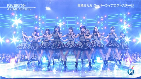 【Mステ】AKB48って最近踊らずに歩きすぎじゃね?