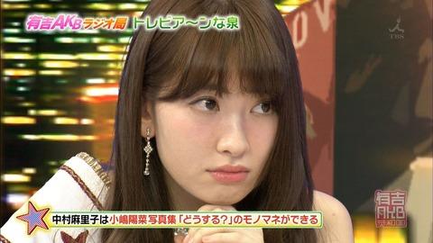 【AKB48】お前ら1度でもこまりこで笑ったことある?【中村麻里子】