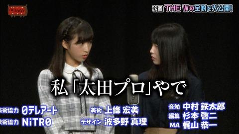 【AKB48】横山由依の思い出を語ろう【卒業】