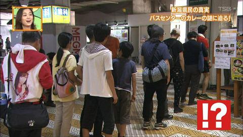 【朗報】NGT48山口真帆さん、秘密のケンミンSHOWに出演www