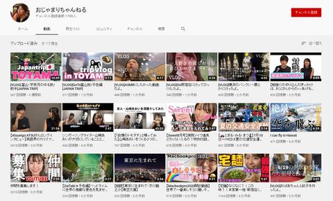 【悲報】元AKB48中村麻里子さんのYouTube、もはや500回しか再生されない