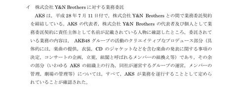 【疑問】秋元康は本当にAKB48Gの運営に関して何の権限もないのか?
