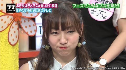 SKE48の顔って松井珠理奈じゃなく須田亜香里なんじゃね?
