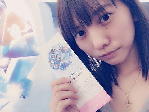 【元AKB48】フリー転身の高城亜樹、前事務所とは険悪?