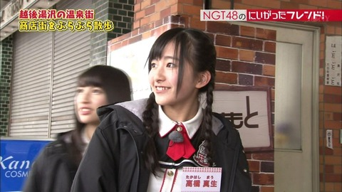 NGT48のにいがったフレンド!観たんだけど、新潟の商店街の寂れっぷりが半端ないな