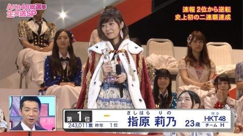 【HKT48】指原莉乃って去年どうやって24万票も集めたの?