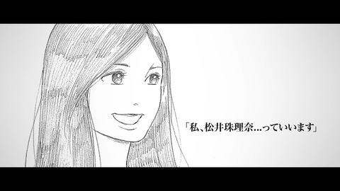 【SKE48】松井珠理奈がフルボッコされてた時に何故SKEヲタは擁護しなかったの?