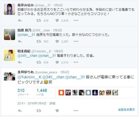 【AKB48】木﨑ゆりあ「皆さんが電車に乗ってる事にビックリですよ笑」