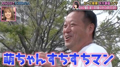 【悲報】すちすち言ってたメンバー、完全に忘れられる (2)