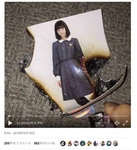【文春砲】乃木坂46西野七瀬ヲタ、怒りの生写真炎上wwwwww
