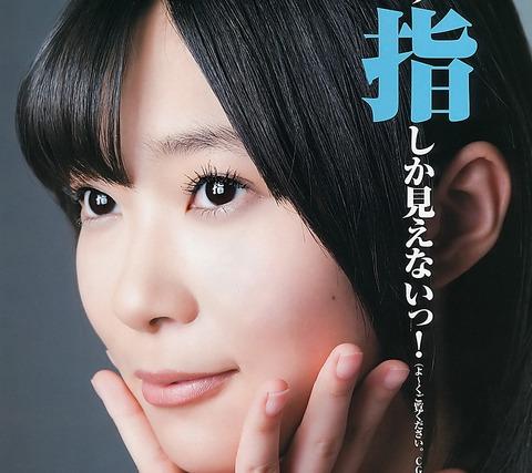 【HKT48】指原莉乃ってキチガイをスルーできないの?【Twitter】